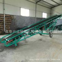 小麦玉米装车用输送机 南平市格挡型皮带输送机 防滑装车输送机