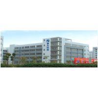 晋大纳米科技供应远红外纤维75D/72F抗菌保健功能纤维