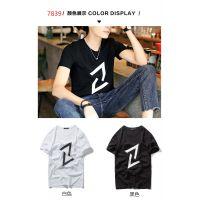 港风夏季新款短袖T恤打底衫男装日系个性条纹修身短袖T恤男式