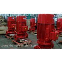 阜新彰武县喷淋泵价格/XBD2.8/13-ISG80-160A消防泵厂家