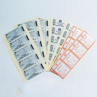 深圳二维码不干胶印刷,小广告贴纸定做 pvc透明标签贴纸设计定制