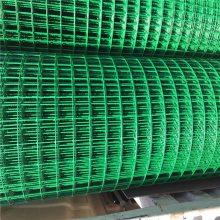 养殖专用荷兰网 北京荷兰网 企业隔离网