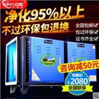 艾豪思低空商用环保静电式油烟净化过滤器饭店厨房AHS-DK-01