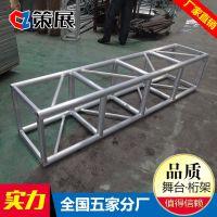 湖北厂家直销铝合金桁架truss架龙门架航空架6061航空铝舞台灯光架可定做
