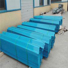 防风抑尘网多少钱一平 三峰防风抑尘网价格 搅拌站挡风墙