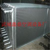 厂家直销定做各类型表冷器 德州鑫鼎空调设备厂