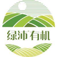 深圳市正林山水生态农业有限公司