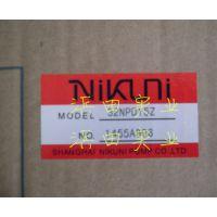 NIKUNI尼可尼油性液体输送涡流泵20NPD04Z