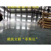 广州番禺金刚砂地面起灰处理、金刚砂硬化地面翻新