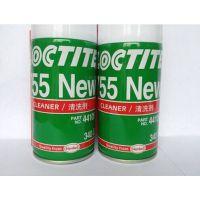 乐泰粘合用清洗剂755NEW普通溶剂型清洗剂快速清洗