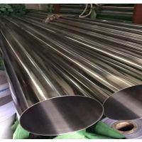 玉林316食品级不锈钢管 Φ323*3