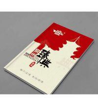 深圳宣传册排版 画册设计印刷 dm期刊设计印刷