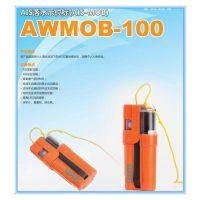Q购个人GPS定位仪,埃威AWMOB-100个人落水示位标