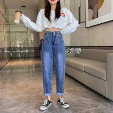 2018夏季新款女式牛仔裤 杂款尾货小脚裤5-10元微信红包扫雷群 几元牛仔裤清仓