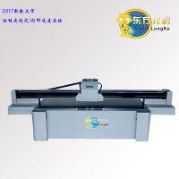 地毯大型喷绘机|理光UV万能地毯彩印设备|丝圈地毯印花设备