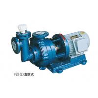 供应小型氟塑料自吸泵 价格 FZB-2 机械密封