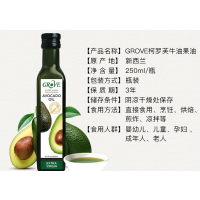 天津牛油果油报关公司