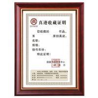 定制实木相框 木制质相框 批发A3/a4相框 红木色证书相框 证件框