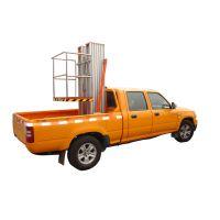山東專業定制車載式電動升降台建設維護園林專用剪叉式升降平台工作範圍廣