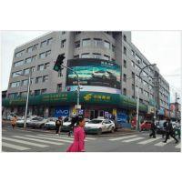 九台市站前街与新华大街交汇中国邮政楼上LED广告位招商