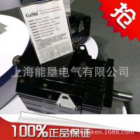 特价销售GSJ80-02430 750W交流永磁同步伺服电机 上海能垦伺服电机