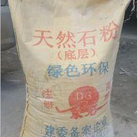 江苏南通优质天然石粉厂家直销地下车库防酶防潮石粉涂料