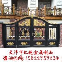 天津市西青区亿乾金属制品销售部