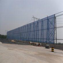 热电厂防风网 防尘网厂家 山西煤场挡风墙