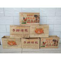 手撕烤鸭手提袋北京烤鸭烧叫花鸡烤鸡牛皮纸袋批发定做食品包装纸