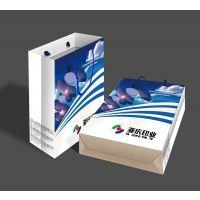 深圳厂家供应礼品袋定做 手提袋订制 白卡纸手提袋印刷 牛皮纸袋定制