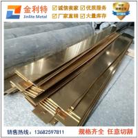 直销H65镜面黄铜板/光亮耐磨黄铜板