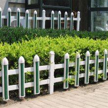 变压器围栏 电力设备栏栅 塑钢社区围栏