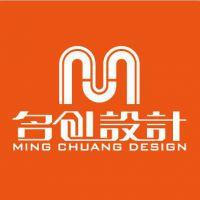 湖南名创数码设计有限公司