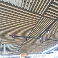专业车站候车大厅通风防火金属木纹色铝方通吊顶