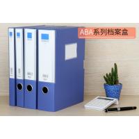 得力5603系列 档案盒 A4文件盒 粘扣资料盒 文件夹 收纳盒 文件套多规格 得力团购