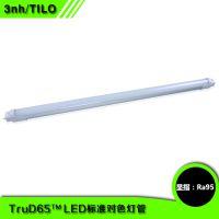 TILO天友利D65灯管LED节能标准光源6500K对色灯管10W长度60CM