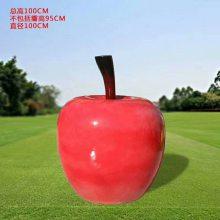 户外水果造型休闲凳景观雕塑玻璃钢苹果凳仿真西红柿模型座椅奇美厂家定做