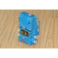 金科星矿用隔爆兼本安型声光信号器使用说明
