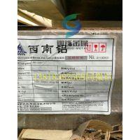 供应西南铝6061T6铝合金板 6061-T6铝板库存充足