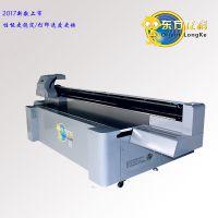 标牌uv喷绘机,理光G5-2513uv平板打印机。东方龙科14年的厂家,实力延续