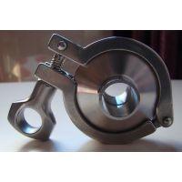 天沃不锈钢卡箍 卫生级卡箍 快装卡箍 精铸卡箍 食品卡箍(厂家直销)