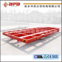 导电滑块电动平板车/过跨车/可订制