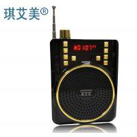 扩音器 琪艾美收音机扩音器批发定做腰挂 教师导游老人扩音机