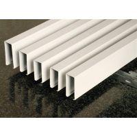 南京铝材厂生产铝合金方管铝方通氧化方管链条铝轨道价格优惠