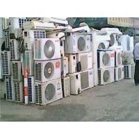 浦东二手空调回收川沙空调回收金桥空调回收康桥空调回收张江空调回收