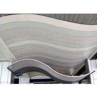 双曲面弧形铝板,弧形装饰幕墙板来图定做