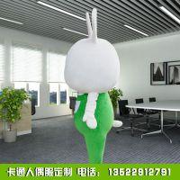 天津卡通人偶工厂 天津玩偶服定做 企业吉祥物定做