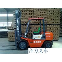 北京合力叉车型号参数报价单13651263517三吨半四米5吨代理处专卖地址仓储