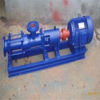 茂名市螺杆泵G25-2轴不锈钢配普通电机螺杆泵结构图及螺杆泵工作原理