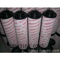 0140D010BN3HC杭州贺德克液压滤芯